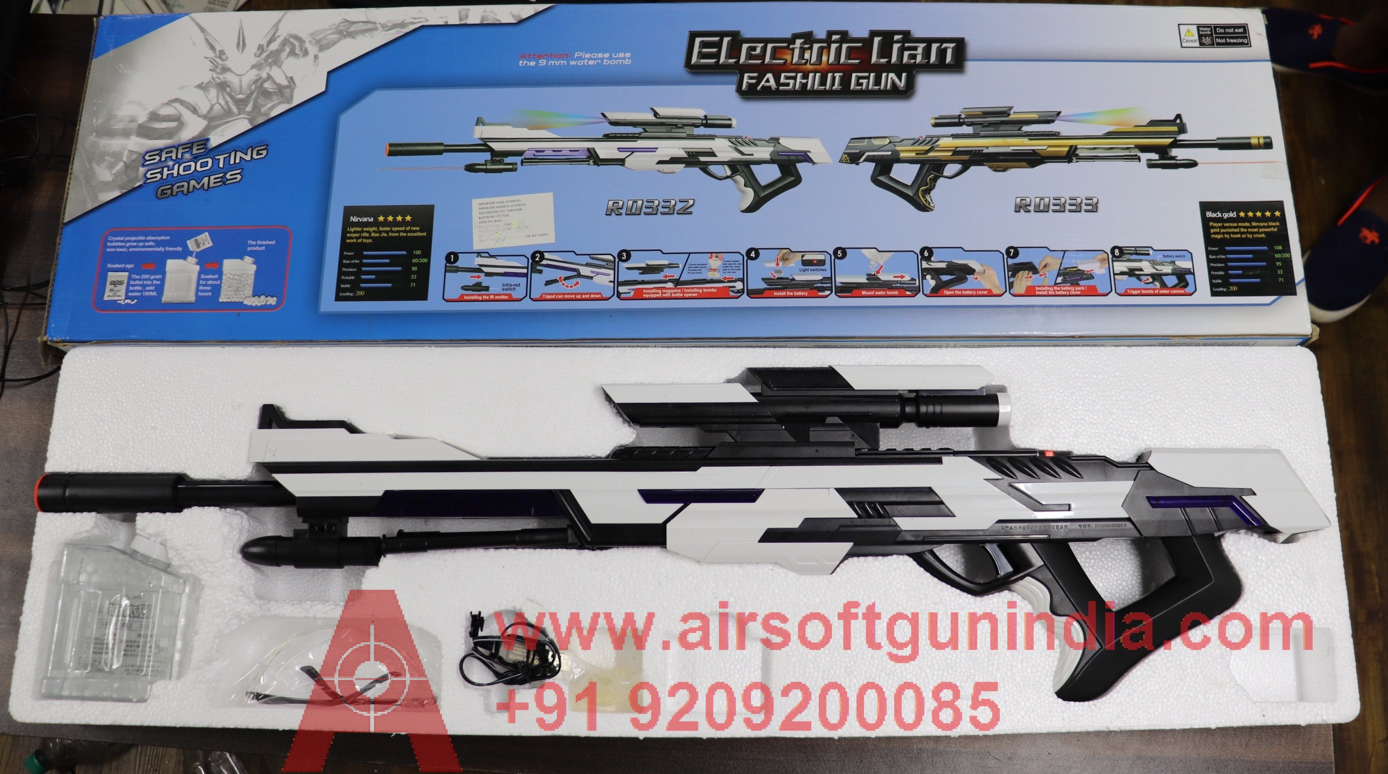 ELECTRIC AUTOMATIC GEL BLASTER RIFLE BY AIRSOFT GUN INDIA