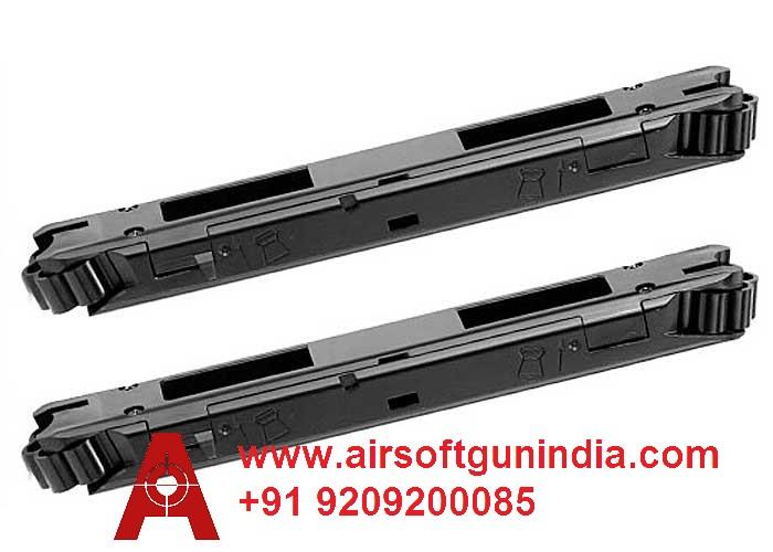 Gamo P-25 & PT-85 Air Pistol Magazines By Airsoft Gun India