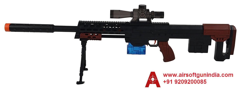 PUBG ASSAULT RIFLE By Airsoft Gun India